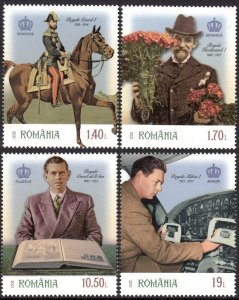 ROMANIA 2021 KINGS OF ROMANIA FAMOUS HORSE FLOWERS AVIATION STAMPS [#2103]
