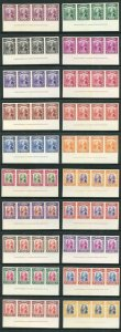 SARAWAK SG106/25 1934 original set of 20 IMPERF re-joined Imprint Strips of 4