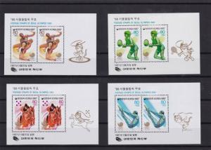 south korea seoul 88 olympics mm stamps 8014