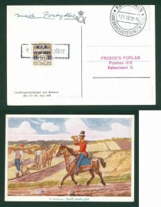 Denmark Post Card 1938  With 2 Special Cancel. Post Rider 10 Ore Overprint K.P.K