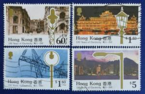 Hong Kong # 574 - 577 Used