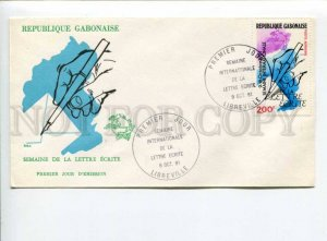 291564 GABON 1981 First Day COVER literacy training