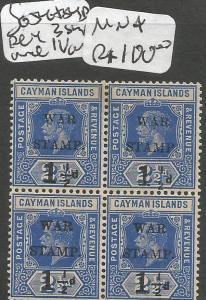 Cayman Islands SG 54, 54b Block of 4 MNH (1chy)