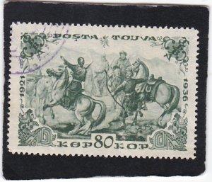 Tannu Tuva,  #   88a    used