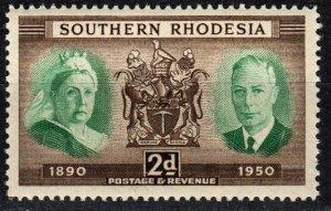 South Rhodesia #73 MNH  (V6009)