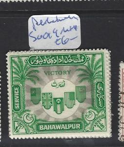 PAKISTAN BAHAWALPUR   (PP0307B)  PEACE  SG O19  MNH