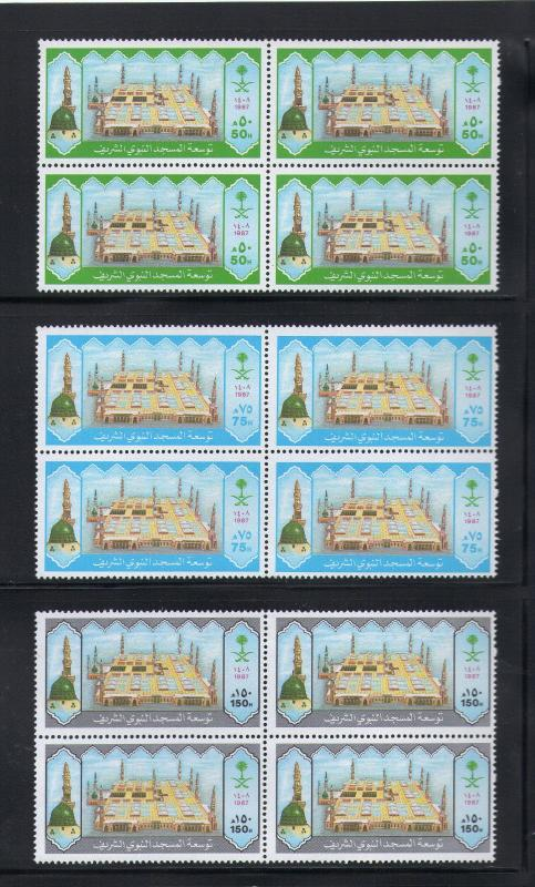 SAUDI ARABIA 1987 Expansion of the Prophet Mosque Set in block 4 SC1066-  68MNH