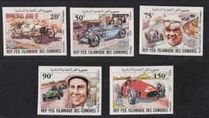 Comoros Isl. # 535-539, Grand Prix, Imperf, Mint NH,