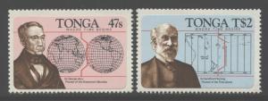 Tonga 1984 International Dateline set Sc# 586-87 NH