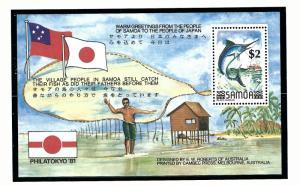 Samoa 566 MNH 1981 PhilaTokyo S/S