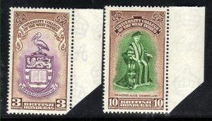 British Honduras 1951 KGV1 Set Inaug BWI College Umm SG 176 - 177 ( F1044 )