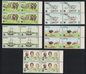 Kenya Ostrich Emu Birds Ships Airplane Sport 5v Blocks of 4 SG#457-461