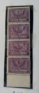 RARE SAUDI ARABIA 1943 CAT VAL USD 163.00, 10g TUGRA STAMP MARGIN STRIP OF 4
