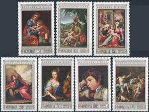 Mongolia MNH 507-13 Paintings