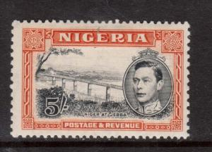 Nigeria #64c VF Mint