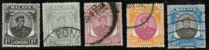 Malaya Johore 130, 135, 138, 143, 147 Used VF (130 mint)
