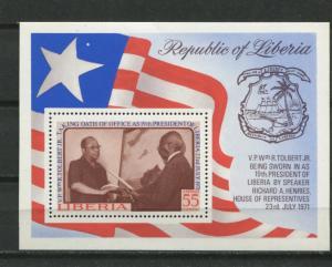 Liberia Sheet MNH Inauguration of William R.Tolbert Jr Pres.