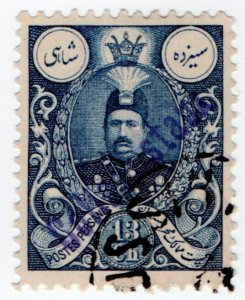 (I.B) Iraq Postal : Parcel Post 13ch (Colis Postaux)