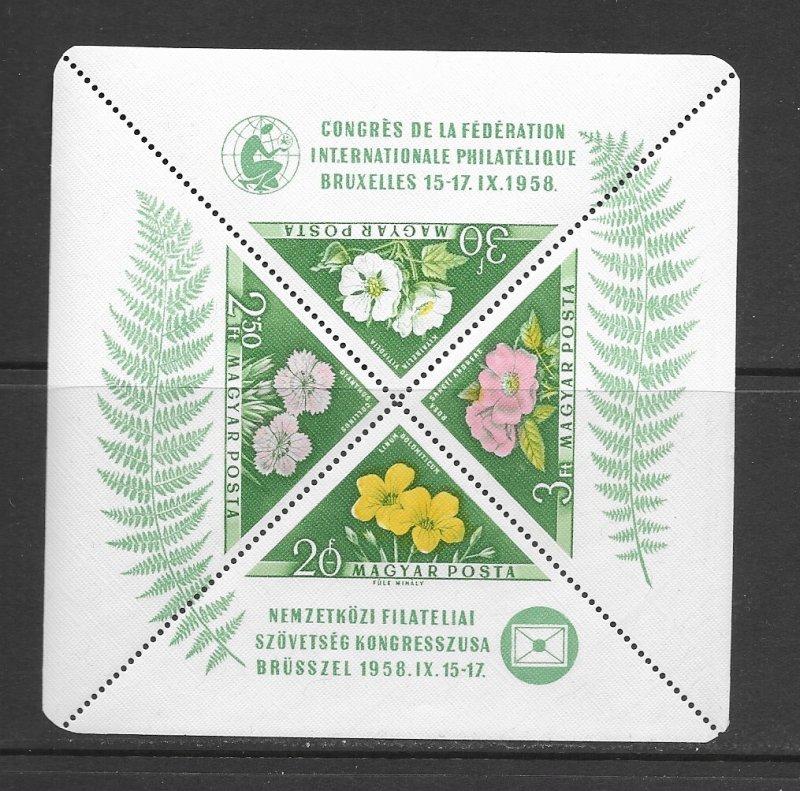 Hungary 1202a Flowers MNH  m/s  vf, 2018 CV $35.00