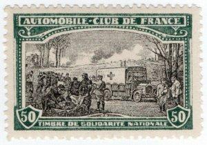 (I.B-CKK) France (Great War) Cinderella : Car Club Charity Fund 50c