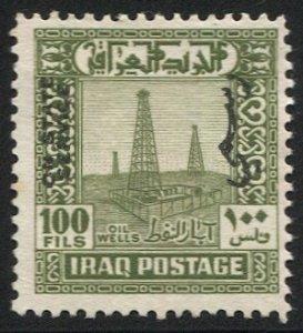 IRAQ 1942 Sc O111  100f MLH Offcial stamp, F-VF, Oil Wells