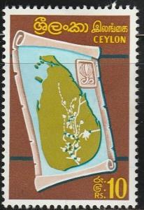 Ceylon, #379B  MH From 1964-69