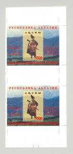 Abkhazia (Georgia) 1995 National Costumes 1v Perforated S/S Proof Pair