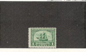 US SCOTT# 548, MNH, OG