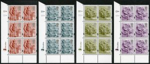SGEN6b/7b/11b/17a England 2nd 1st 44p and 72p white borders HEAD TYPE 1 Cyl bloc