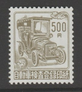 Japan Vehicle Inspection Revenue 8-7-20 Silly catalog prices-Very Scarce MNH GUM
