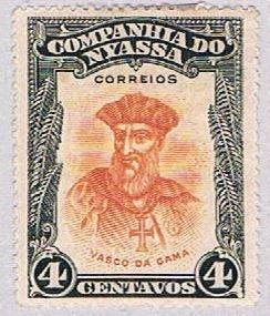 Nyassa 112 MLH Vasco da Gama 1921 (BP3795)