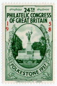 (I.B) Cinderella : 40th Philatelic Congress (Folkestone 1958) Memorial