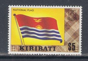 Kiribati Sc 340c MNH. 1980 $5 Flag is the Nation, top value to set, VF.