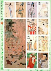 Liberia 1999 Chinese Paintings by Chang Ta-Chien-MAHJONG Shlt (16) MNH VF