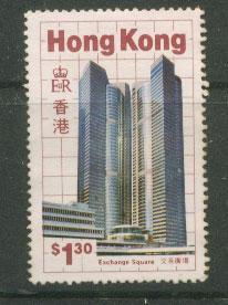 Hong Kong  SG 504 VFU