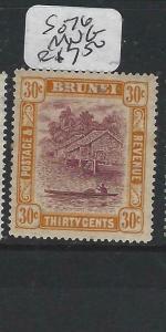 BRUNEI (P0205B)  RIVER SCENE 30 C   SG  76   MNG