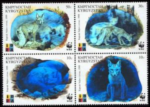 Kyrgyzstan WWF Corsac Fox Holographic stamps 4v Block of 4 1999 MNH