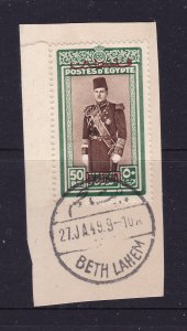 Gaza (Egypt) the used on piece 50m from the 1948 set