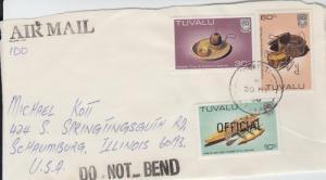 1984 Tuvalu Crafts Officials (Scott O25A, O29A, O22) Used