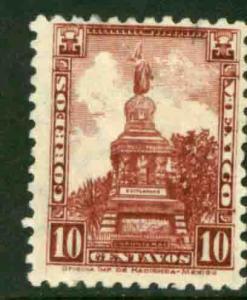 MEXICO 690, 10¢, CUAUHTEMOC MONUMENT. MINT, NH. F-VF.