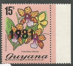 Guyana SC 809 MNH (2cir)