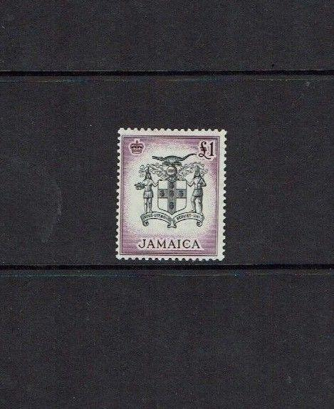 Jamaica: 1956, Queen Elizabeth  £1 definitive, Arms of Jamaica, Mint