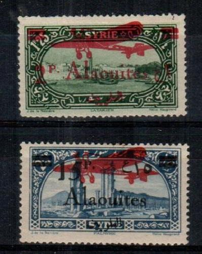 Alaouites Scott C20-1 Mint hinged (Catalog Value $56.50) - couple short perfs