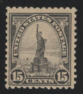 United States MINT Scott Number 566 MNH F-VF  - BARNEYS