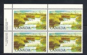 Canada #937 Mint NH Plate Block 4