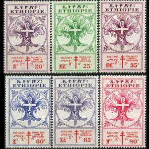 ETHIOPIA 1958 - Scott# B27-32 Anti-TB Set of 6 LH