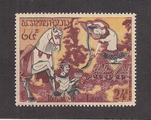 LAOS SC# C30 VF OG 1957