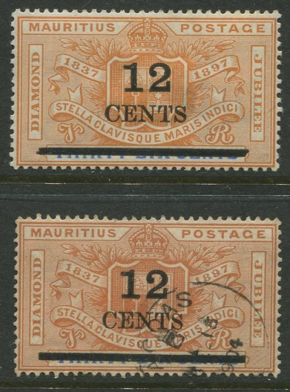 STAMP STATION PERTH Mauritius #127 Overprint Issue Mint /Used  CV$5.00