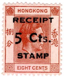 (I.B) Hong Kong Revenue : Receipt 5c on 8c OP