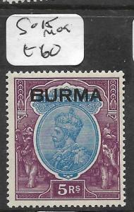 BURMA  (P1111B) KGV 5 R   SG 15  MOG
